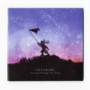 Drakskip 3rd album