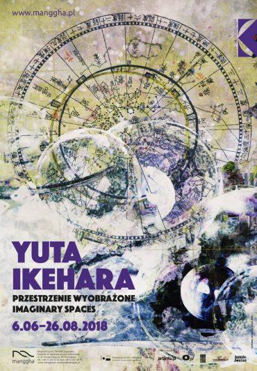 Yuta Ikehara. Imaginary Spaces