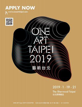 ONE ART TAIPEI 2019