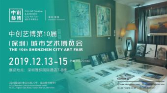 THE 10th SHENZHEN CITY ART FAIR